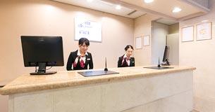 Lobby/Front Desk